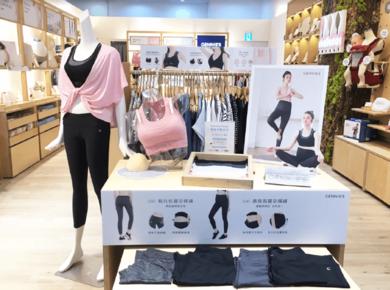 環球購物中心中和店內全景-哺乳內衣推薦