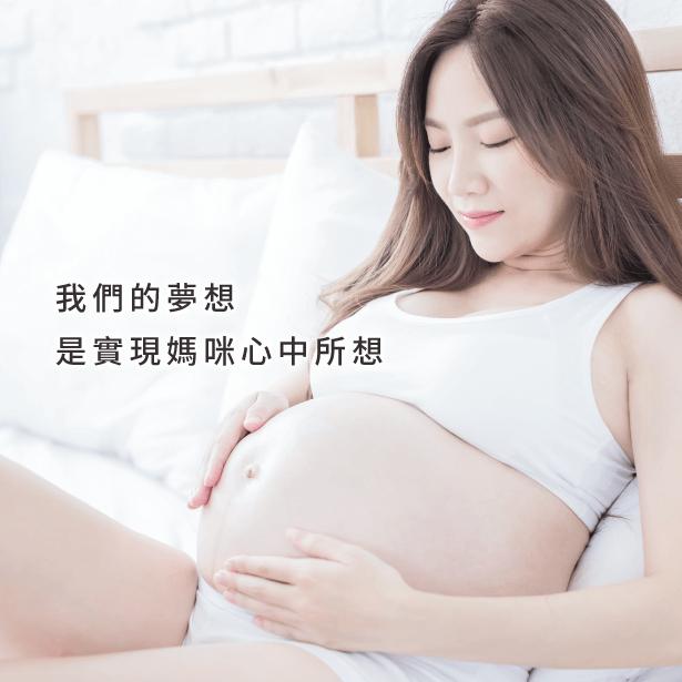 品牌特色-孕婦裝推薦