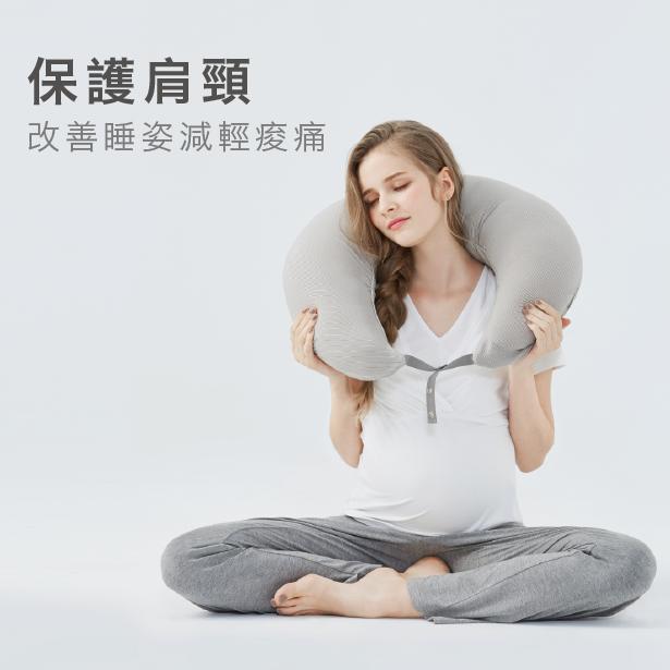 保護肩頸-月亮枕使用方法