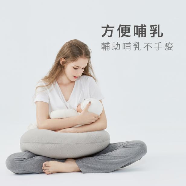 輔助哺乳-月亮枕使用方法