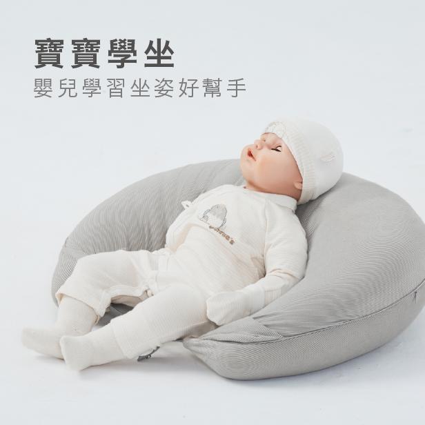 寶寶學坐姿-月亮枕使用方法